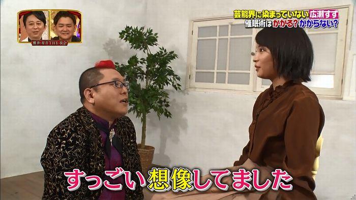櫻井・有吉THE夜会のキャプ111