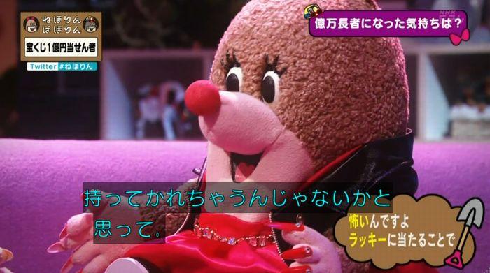 ねほりんぱほりんのキャプ391