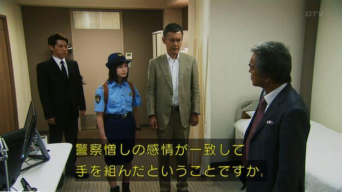 警視庁いきもの係 最終話のキャプ73