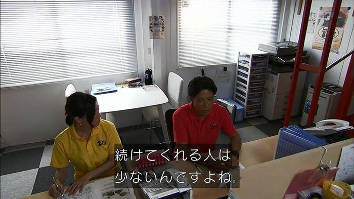 ウツボカズラの夢4話のキャプ234