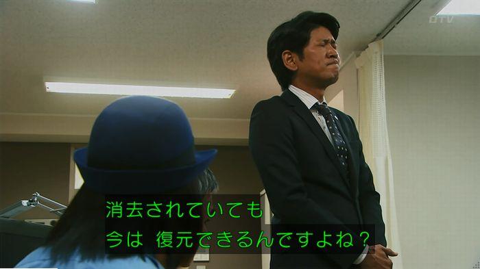 警視庁いきもの係 最終話のキャプ363