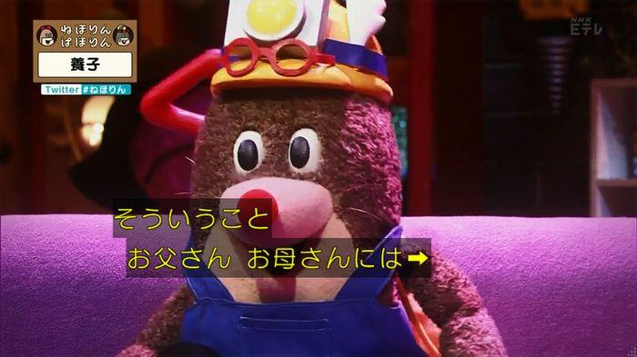 ねほりん 養子回のキャプ208