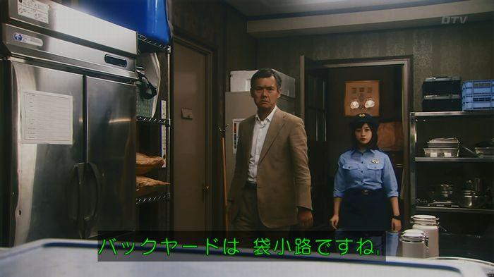いきもの係 2話のキャプ651