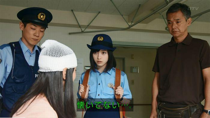 警視庁いきもの係 9話のキャプ234