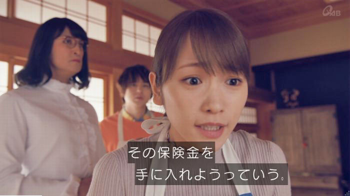 家政婦のミタゾノ 7話のキャプ460