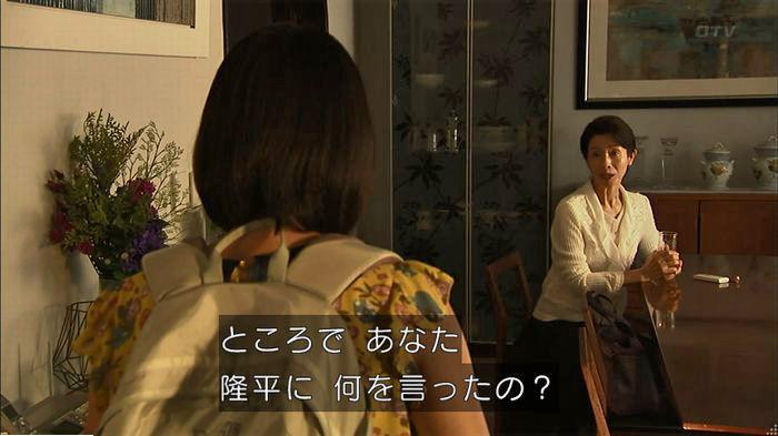 ウツボカズラの夢7話のキャプ489