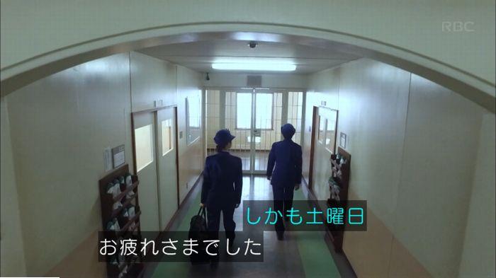 監獄のお姫さま 4話のキャプ422
