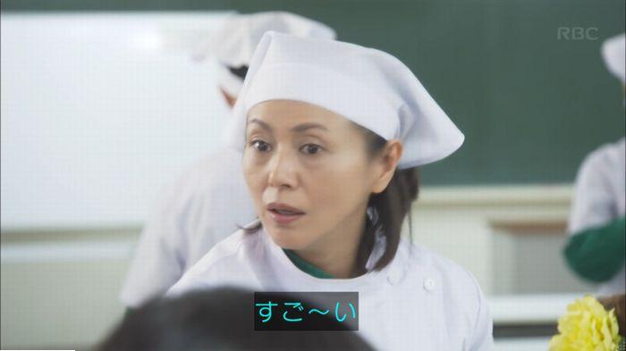 監獄のお姫さま 7話のキャプ564