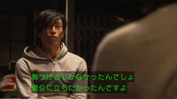 監獄のお姫さま 2話のキャプ482