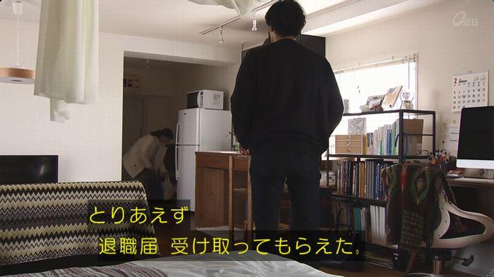 奪い愛 6話のキャプ368