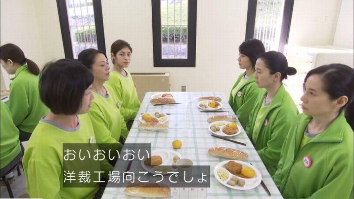 監獄のお姫さま 6話のキャプ365