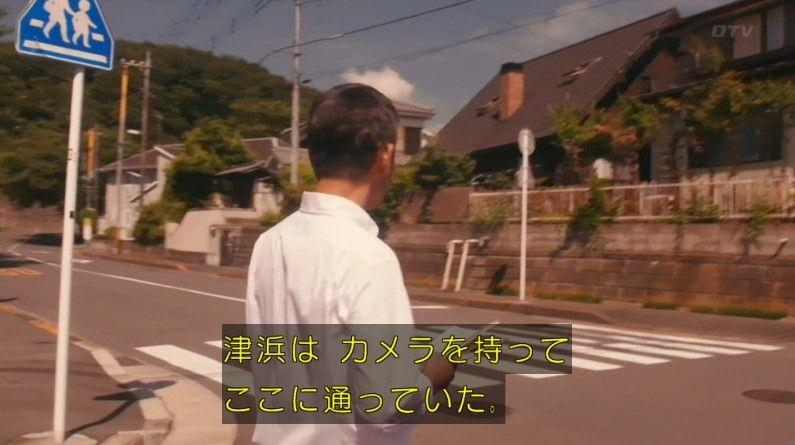 いきもの係 4話のキャプ587