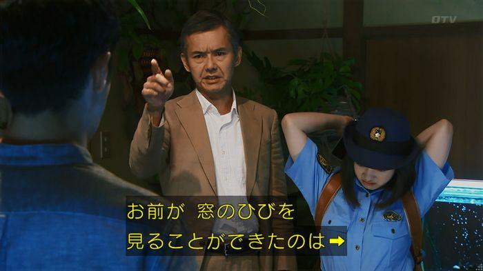 7話のキャプ727