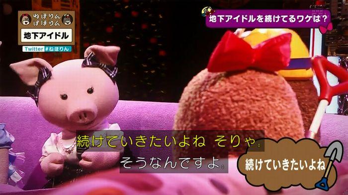 ねほりん 地下アイドル後編のキャプ450