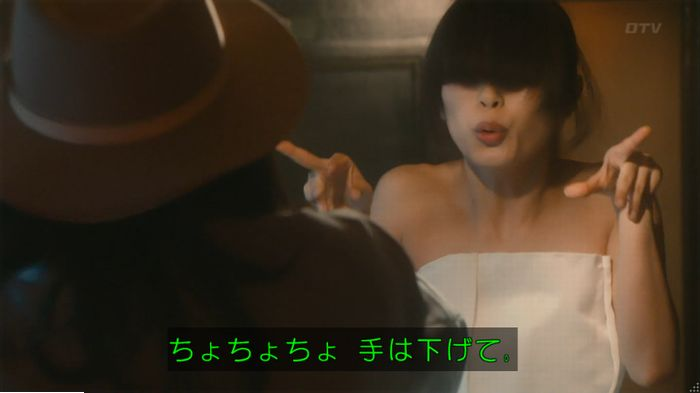 海月姫のキャプ334