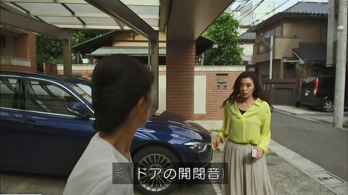 ウツボカズラの夢6話のキャプ104