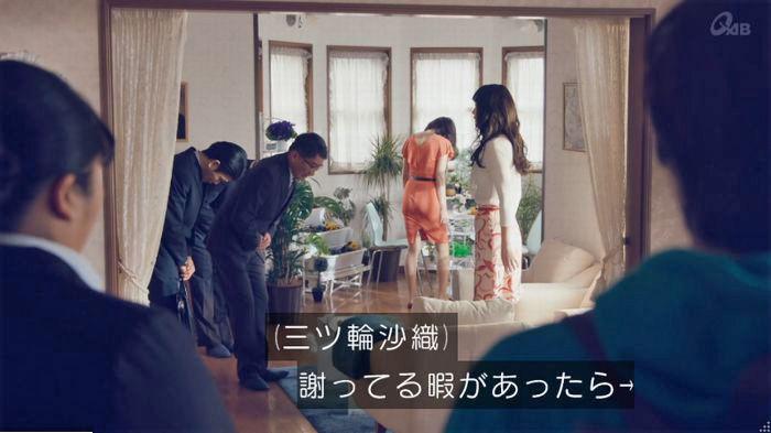 家政婦のミタゾノ 2話のキャプ88