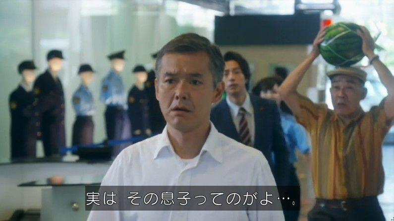 いきもの係 4話のキャプ96