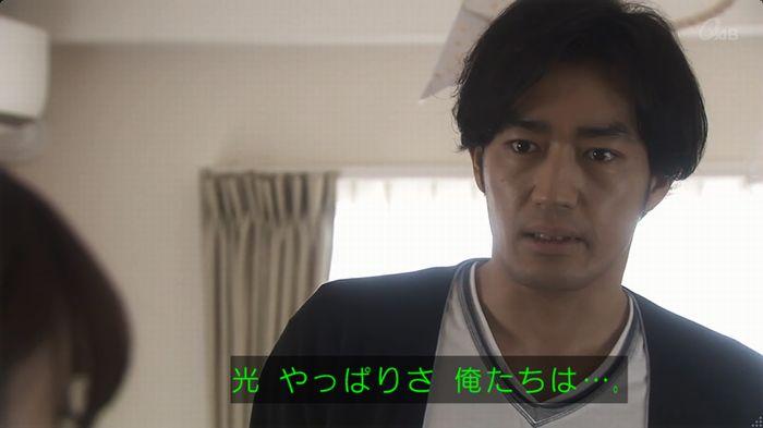奪い愛 6話のキャプ377