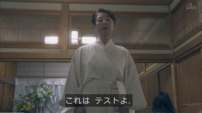 家政夫のミタゾノ4話のキャプ202