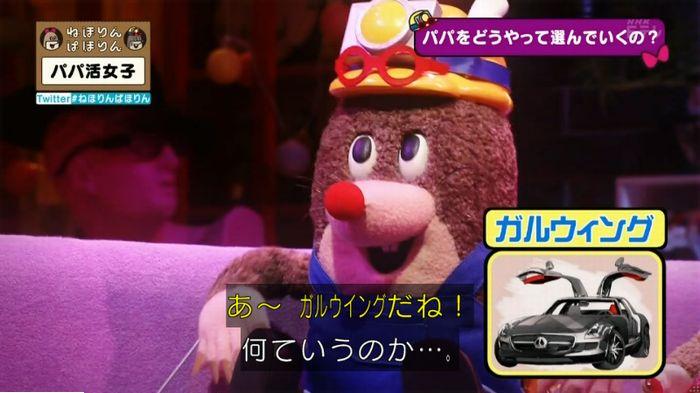 ねほりんぱほりんのキャプ128