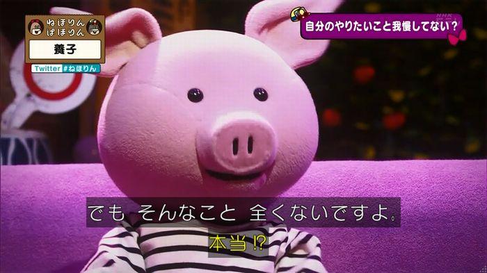 ねほりん 養子回のキャプ365