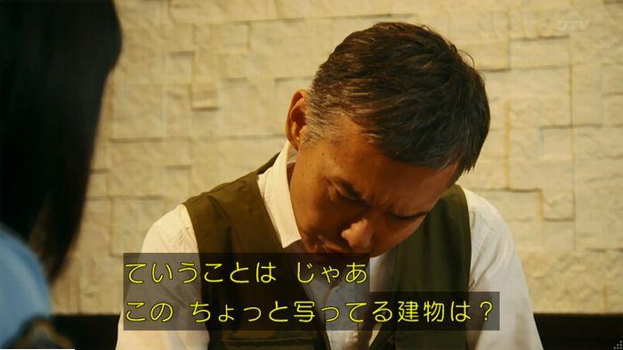 警視庁いきもの係 最終話のキャプ415