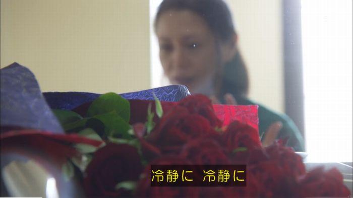 監獄のお姫さま 7話のキャプ107