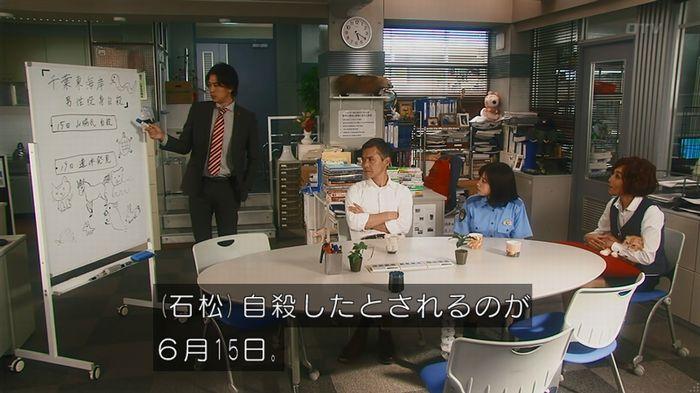 いきもの係 3話のキャプ297