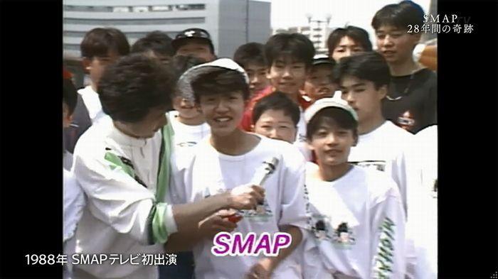SMAP×SMAP最終回のキャプ8