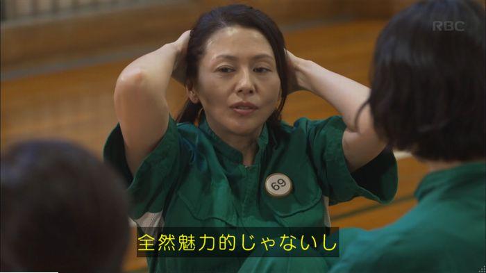 監獄のお姫さま 7話のキャプ260