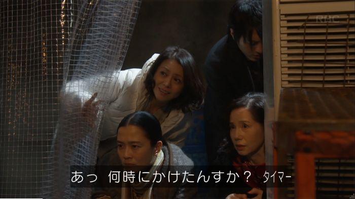 監獄のお姫さま 8話のキャプ412