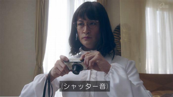 家政夫のミタゾノ6話のキャプ206