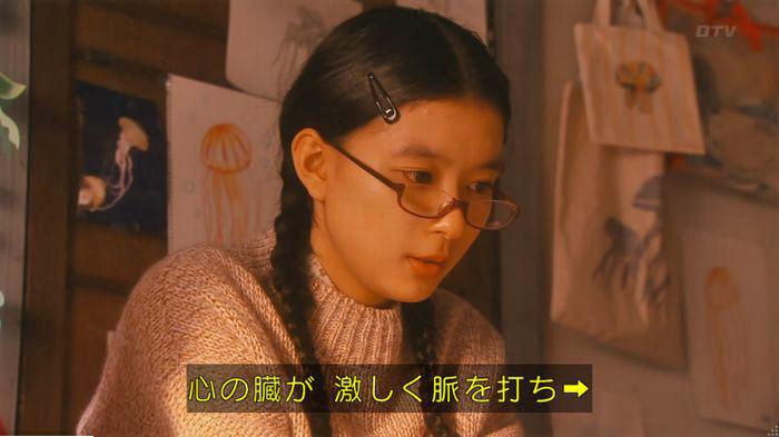 海月姫7話のキャプ331