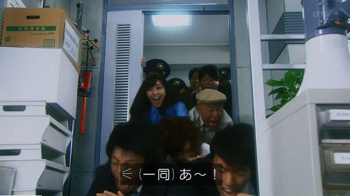 警視庁いきもの係 最終話のキャプ687