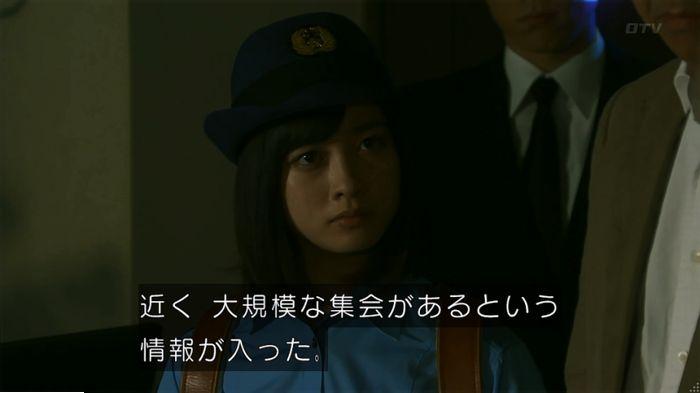 警視庁いきもの係 最終話のキャプ21