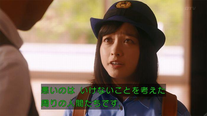 いきもの係 5話のキャプ571