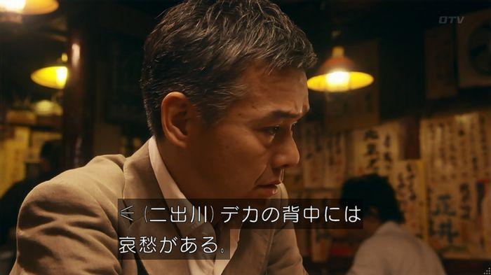 いきもの係 3話のキャプ344