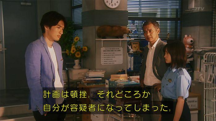 いきもの係 5話のキャプ691