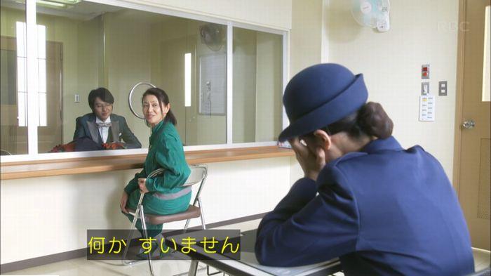 監獄のお姫さま 7話のキャプ118