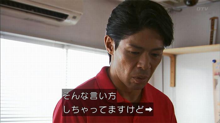 ウツボカズラの夢6話のキャプ234