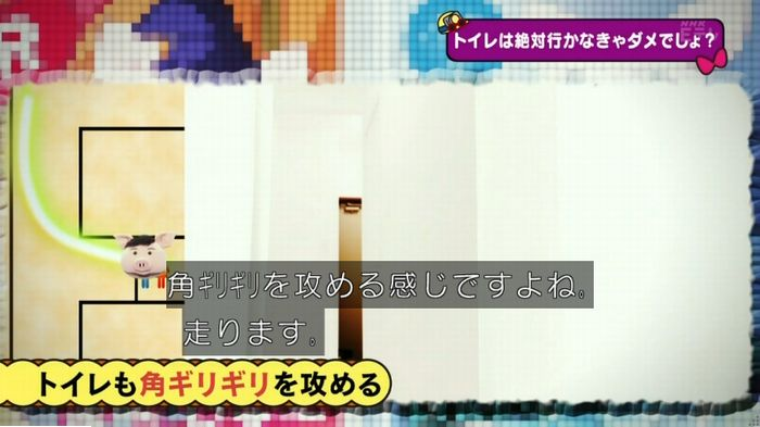 ねほりんネトゲ廃人のキャプ149