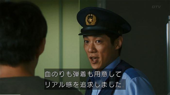 警視庁いきもの係 最終話のキャプ602