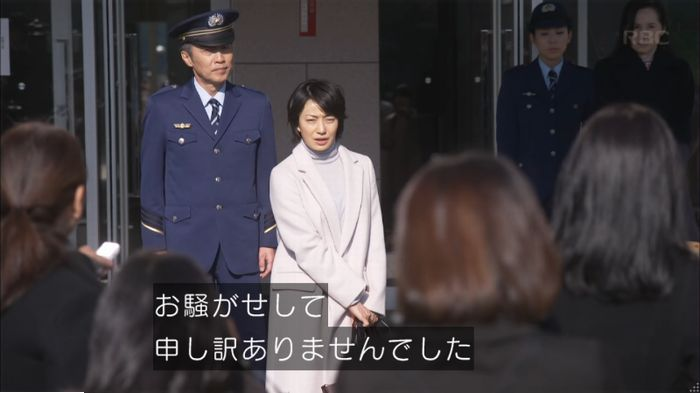 監獄のお姫さま 8話のキャプ233