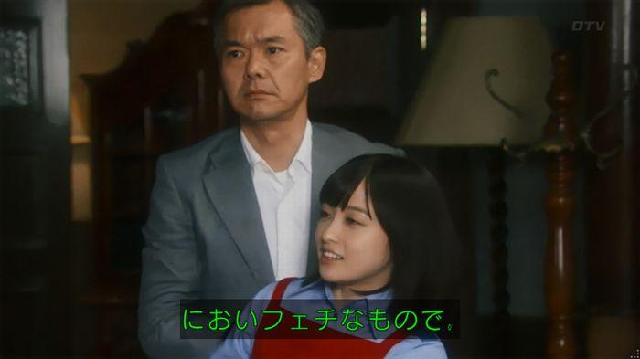 いきもの係 2話のキャプ349