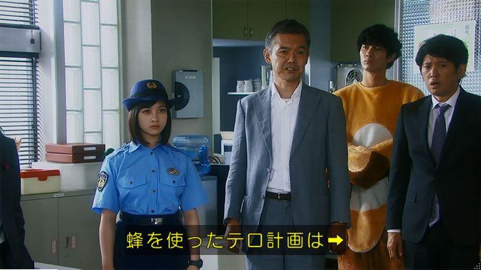 警視庁いきもの係 最終話のキャプ627