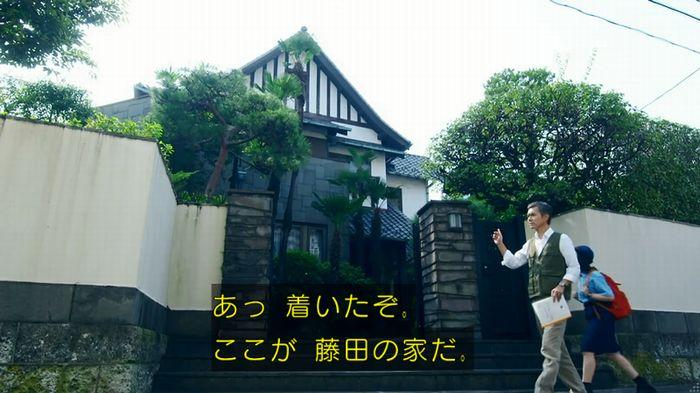 警視庁いきもの係 8話のキャプ150