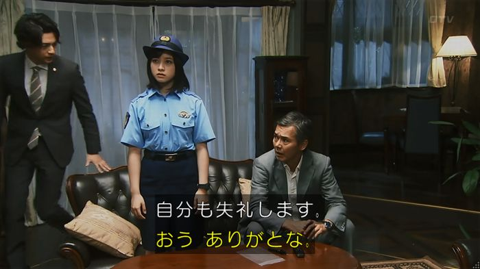 警視庁いきもの係 8話のキャプ756