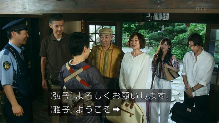 警視庁いきもの係 9話のキャプ101