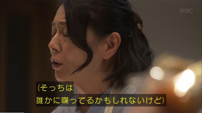 監獄のお姫さま 4話のキャプ64